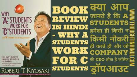 Why A Students Work for C Students Book Summary in Hindi