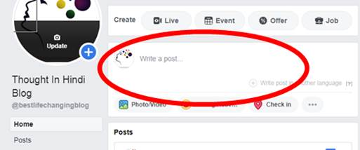 facebook2Bpage2Blink2Bshare2Btips