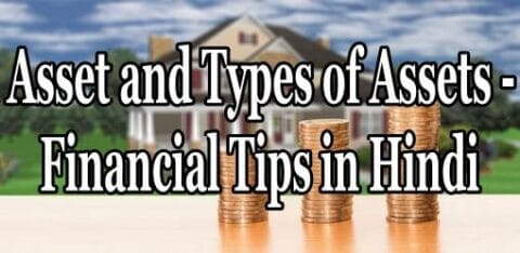 What is Assets in Hindi and Types of Assets