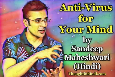 Sandeep2BMaheshwari2BMotivational2BSpeech2Bin2BHindi