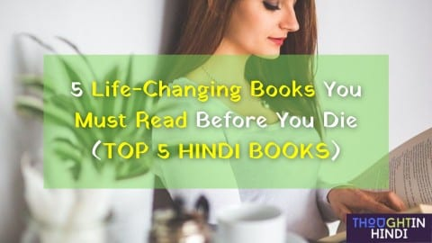 5 Life Changing Books You Must Read Before You Die (TOP 5 HINDI BOOKS)