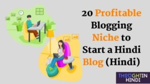 20 Profitable Blogging Niche to Start a Hindi Blog (Hindi)