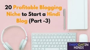 20 Profitable Blogging Niche to Start a Hindi Blog (Part -3)