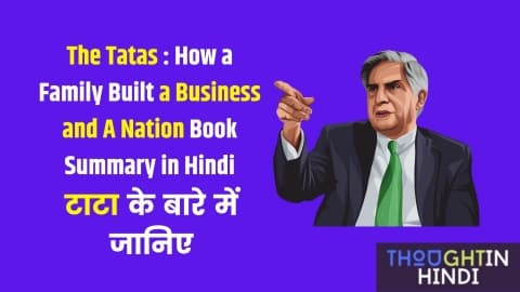 The Tatas : How a Family Built a Business and A Nation Book Summary in Hindi
