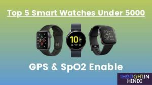 Top 5 Smart Watches Under 5000 in India | GPS & SpO2 Enable