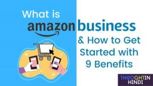 What is Amazon Business Account | Amazon Business Account 9 Benefits in Hindi