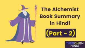 The Alchemist Book Summary in Hindi part - 2
