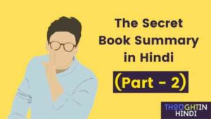 The Secret Book Summary in Hindi (PART - 2)