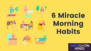 6 Miracle Morning Habits   Personality Development in Hindi
