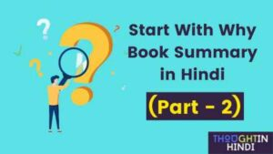 Start With Why Book Summary in Hindi (PART - 2)