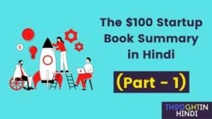 The $100 Startup Book Summary in Hindi
