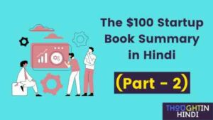 The $100 Startup Book Summary in Hindi (PART - 2)