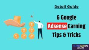 6 Google Adsense Earning Tips & Tricks | How to Increase AdSense Revenue (Hindi)